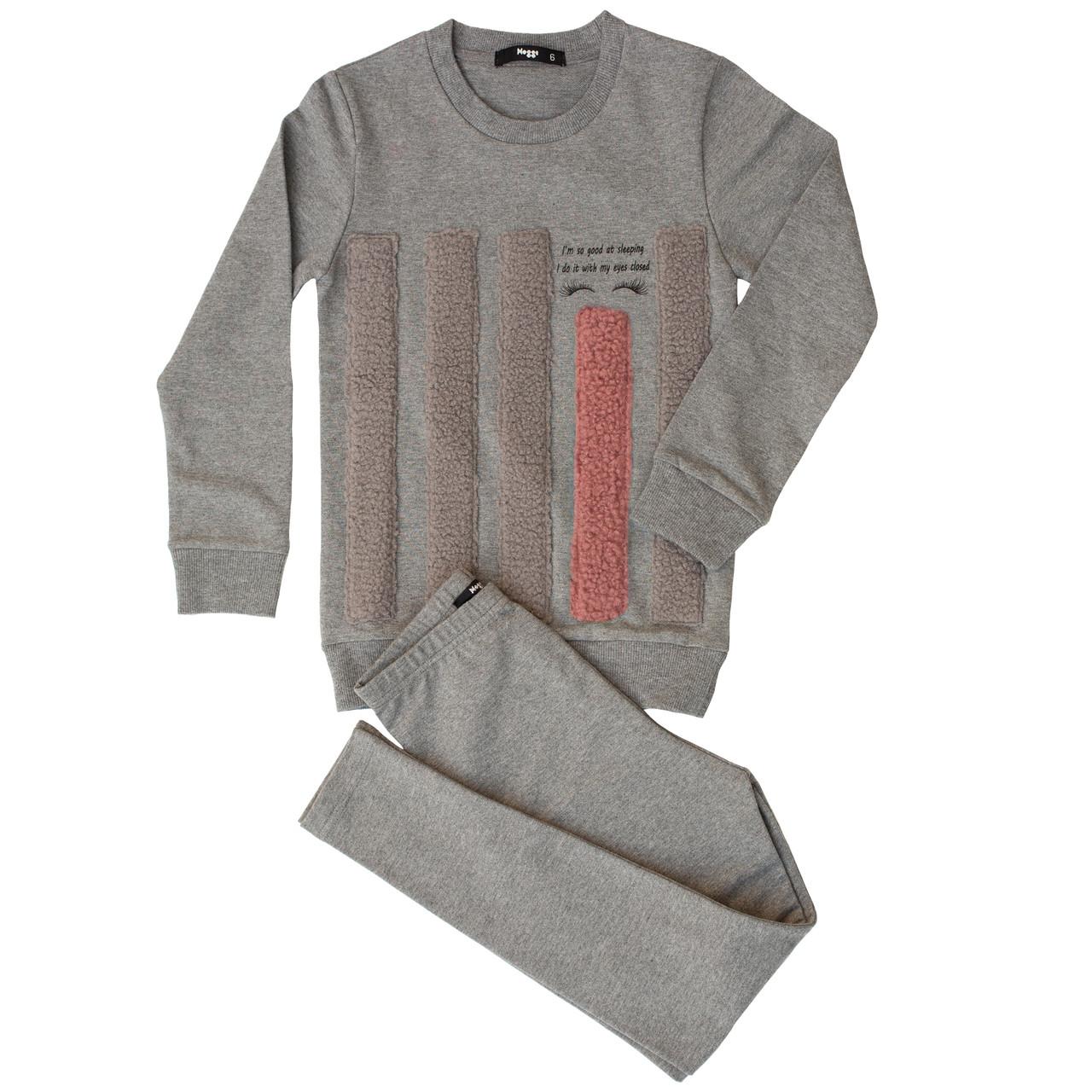 Noggi Girls Sherpa Stripe Cotton Pajamas