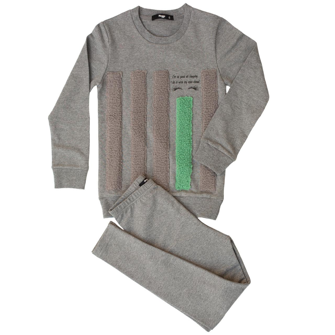 Noggi Boys Sherpa Stripe Cotton Pajamas