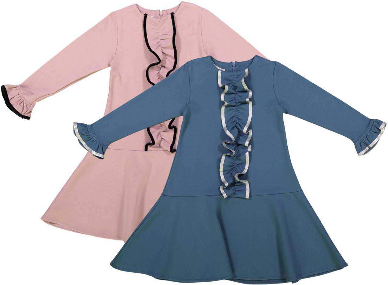 Teela Girls Drop Waist Ruffle Dress - SB905