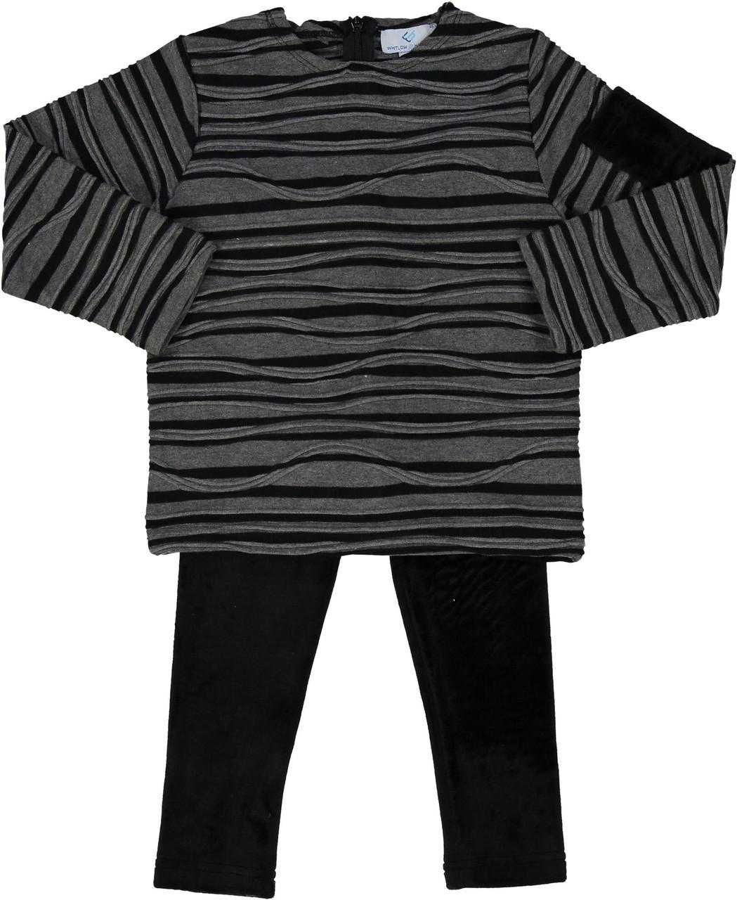 Whitlow & Hawkins Baby Boys Zebra Stripe Outfit - WHF198011