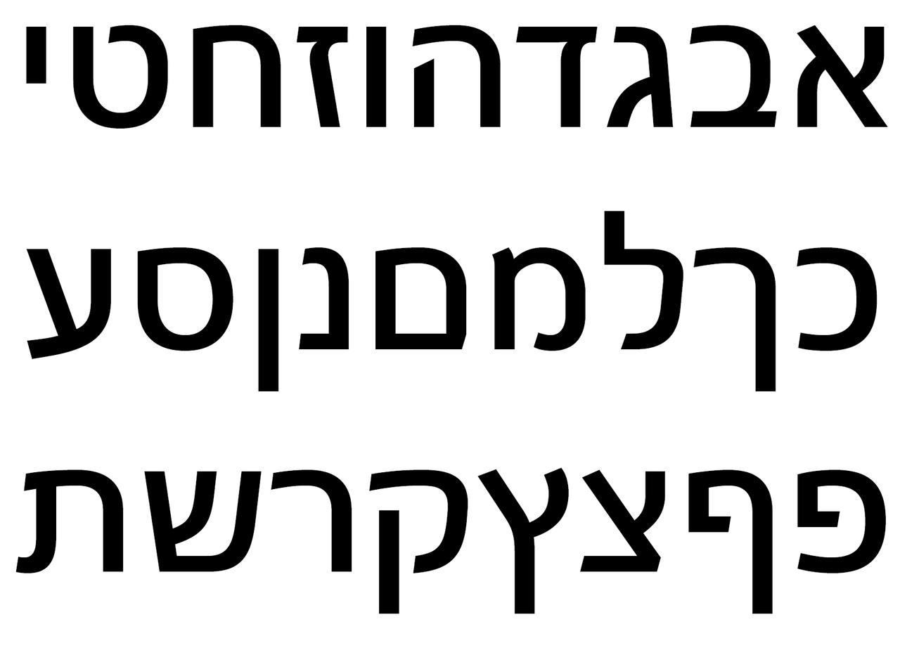 Square hebrew