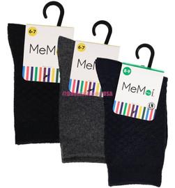 Memoi Boys Basket Weave Socks