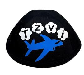 Yarmulka w/ Vinyl - Name in Clouds over Airplane