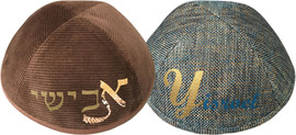 Yarmulka w/ Vinyl - Name with Big First Letter
