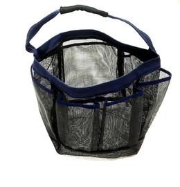 Blue/Black Shower Caddy- BJ536