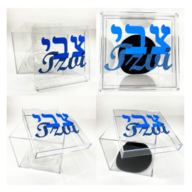 Vinyl English Name Over Hebrew Name Clear box