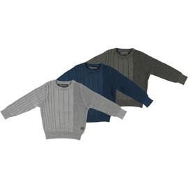 Boys/Girls 100% Cotton Two Tone Knit Sweater