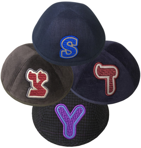 Yarmulka w/ Embroidery - Initial Pattern in Bubble Leather