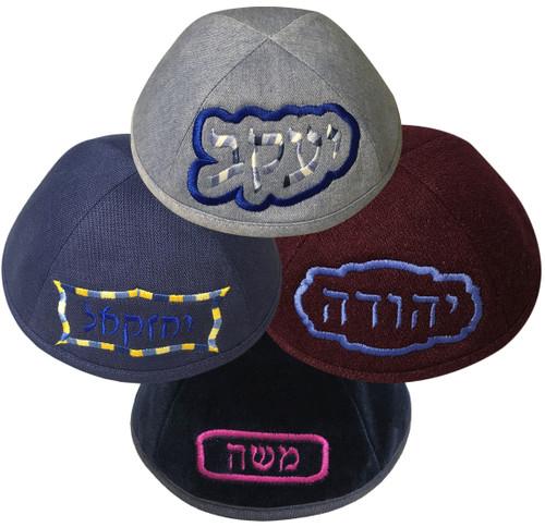 Yarmulka w/ Embroidery - Name in Shape
