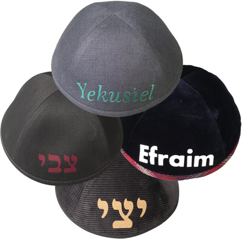 Yarmulka w/ Vinyl - Name