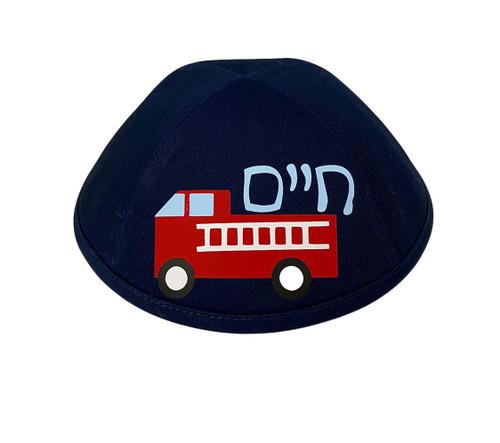 Yarmulka w/ Vinyl - Name/Initial over Fire Truck