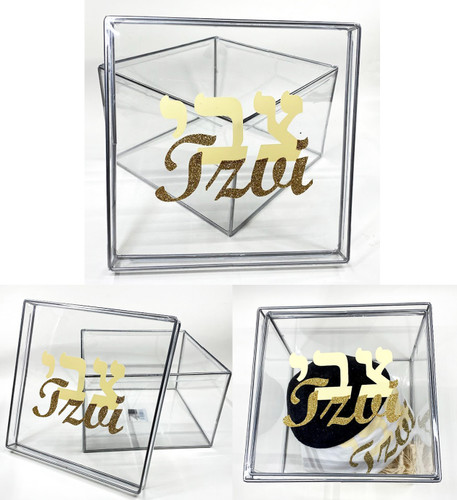 Vinyl English Name Over Hebrew Name Clear Box.