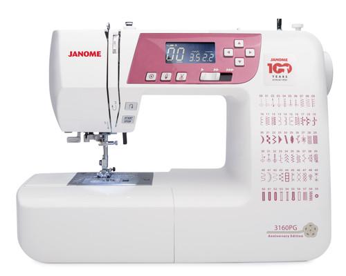 Janome 3160PG (Anniversary Edition) Sewing Machine