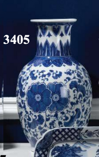 "3405 CANTON COLLECTION 12"" VASE"