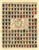 Art Prints of Armes des Archevesques, France (3658048) by Chevillard and Dangeau