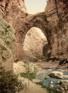 Art Prints of The Natural Arch, Constantine, Algeria (387124)