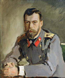 Art Prints of Portrait of Nicholas II by Valentin Serov
