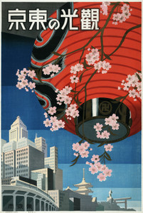 Art Prints of Come to Tokyo, Travel Poster, 1930, Travel Posters