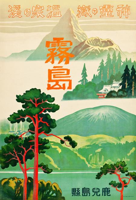 Art Prints of Kirishima Kagoshim, Retreat of Spirits Japanese Rail, Travel Poster