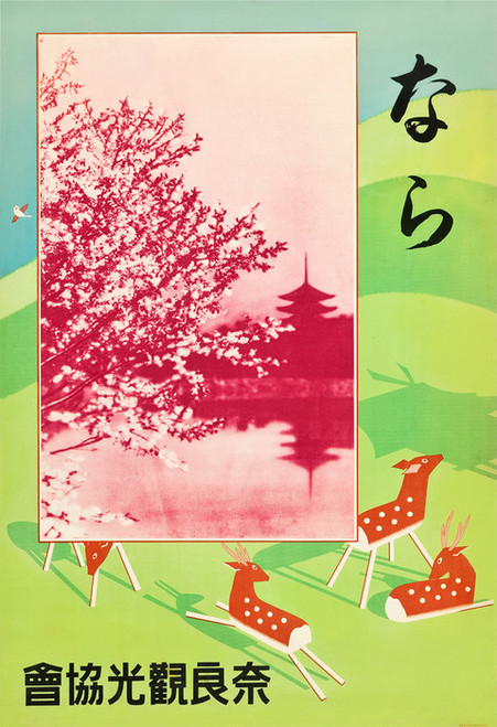 Art Prints of Nara Nara Tourist Bureau, 1930s, Travel Poster