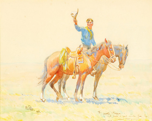 Art Prints of The Cowboy by Maynard Dixon