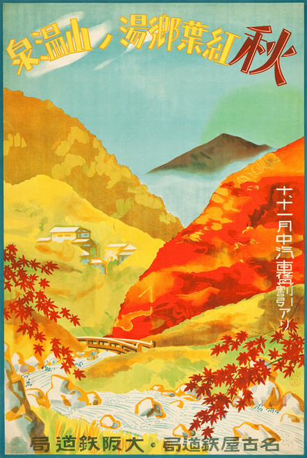 Art Prints of Autumn, Red Leaves at Yunoyama Onsen, Osaka and Nagoya Rail Agency