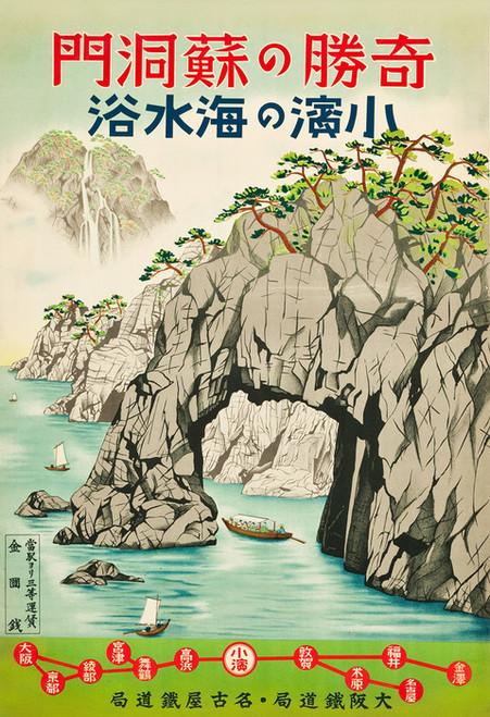 Art Prints of Sea Bathing in Obama Fukui, 1930, Japanese Poster