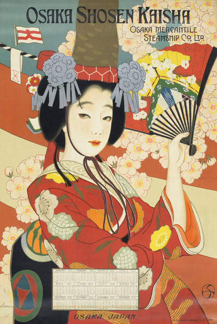 Art Prints of Osaka Shosen Kaisha, Osaka Mercantile Steamship Co. LTD