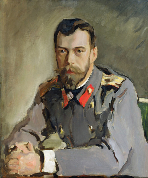Art Prints of Portrait of Nicholas II by Valentin Serov