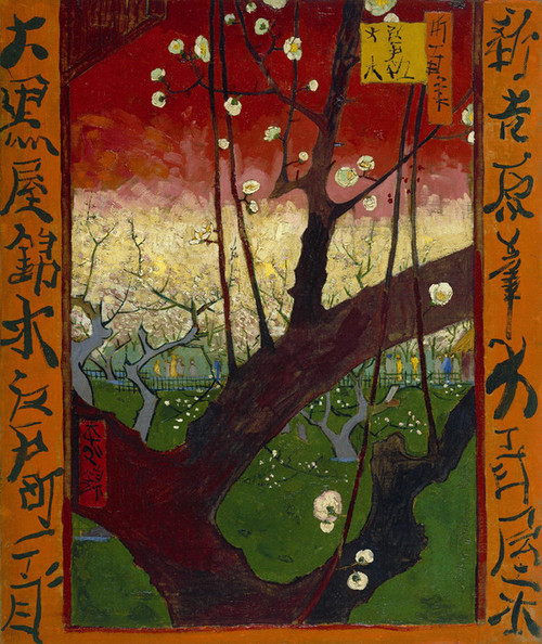 Art Prints of Flowering Plum Tree (after Hiroshige) by Vincent Van Gogh