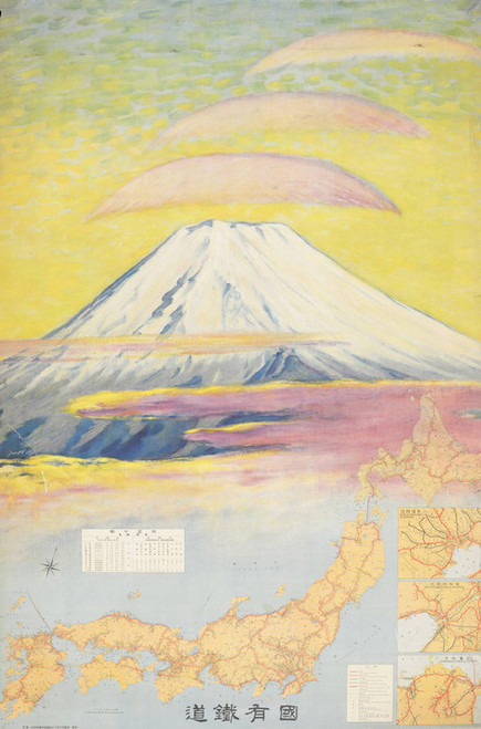 Art Prints of Mount Fuji and Railway Maps of Japan, National Railway, Travel Posters