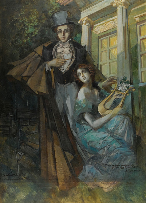 Art Prints of Pushkin and the Muse by Alexander Evgenievich Yakovlev