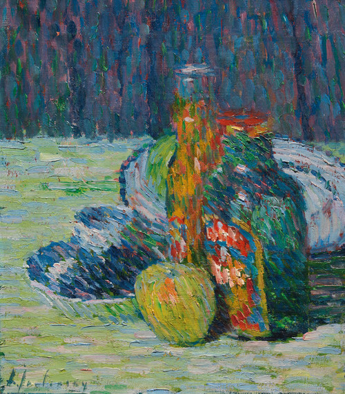 Art Prints of Mixed Pickles by Alexej Von Jawlensky