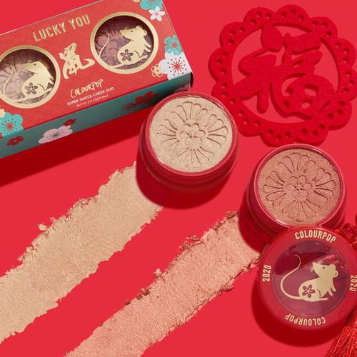 Colourpop - Lunar Collection - Lucky You Blush & Highlighter Duo (LE)