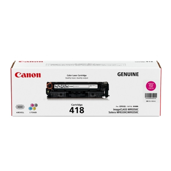 MAGENTA CARTRIDGE FOR CANON MF8350CDN