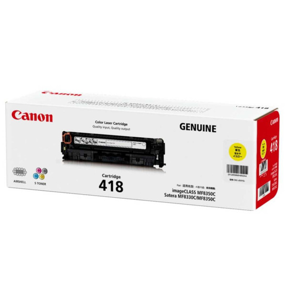 YELLOW CARTRIDGE FOR CANON MF8350CDN