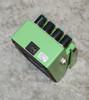 Boss PH-2 Super Phaser pedal