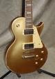 IN STOCK! Vintage Brand V1003CSB V100 guitar in cherry sunburst electric guitar
