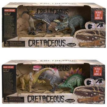 "Movable Dinosaurs Realistic - Figure Set 5.5"" - 2Pk"