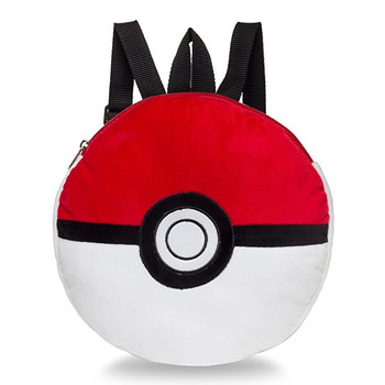 Pokemon Boys' Pokeball Plush Backpack