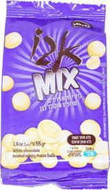 Carmit Ego White Chocolate Balls, 55g