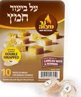 Ner Mitzvah Bedikas Chometz Bread (10 Pieces of Bread)