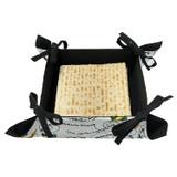 The Kosher Cook Mah Nishtana Matzoh Basket