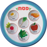 The Kosher Cook Disposable Seder Plate