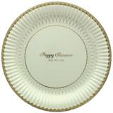 Cazenov Happy Passover Gold Paper Plates, 12pk