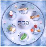 Cazenov Passover Napkins, 20pk