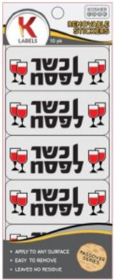 The Kosher Cook Kosher L'pesach Removable Stickers, 10pk