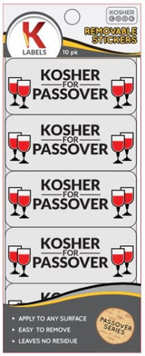 The Kosher Cook Kosher For Passover Removable Stickers, 10k