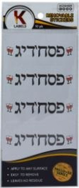 The Kosher Cook Pesachdig Removable Stickers, 10k