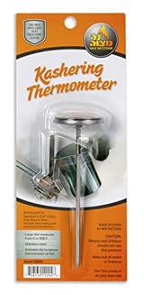 Ner Mitzvah Kashering Thermometer